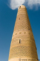 04 Minaret detail with ornamental brickwork